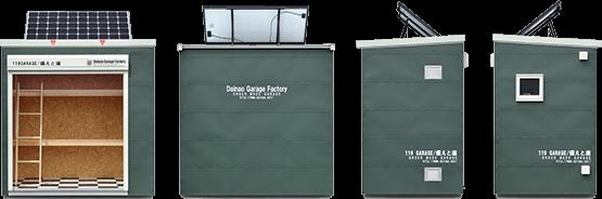 小屋型の家庭用防災倉庫 119GARAGE 備えと庫